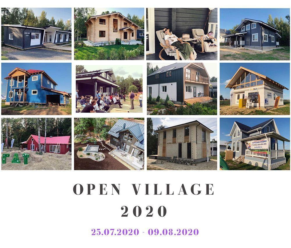 Выставка «Open Village»
