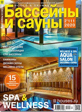 Pools and Saunas