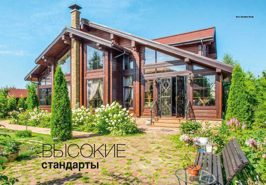 Журнал «Деревянные дома»