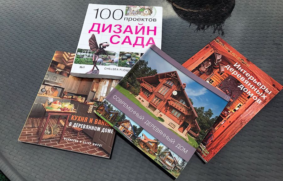 Книги ИД «Красивые дома»
