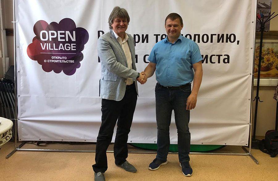 С.Л. Экономов и В.Н. Копица