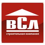 Строительная компания ВСЛ