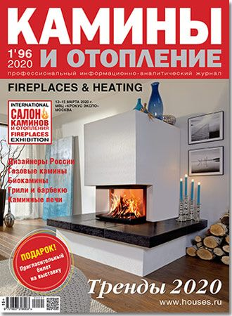 Fireplaces and Heating