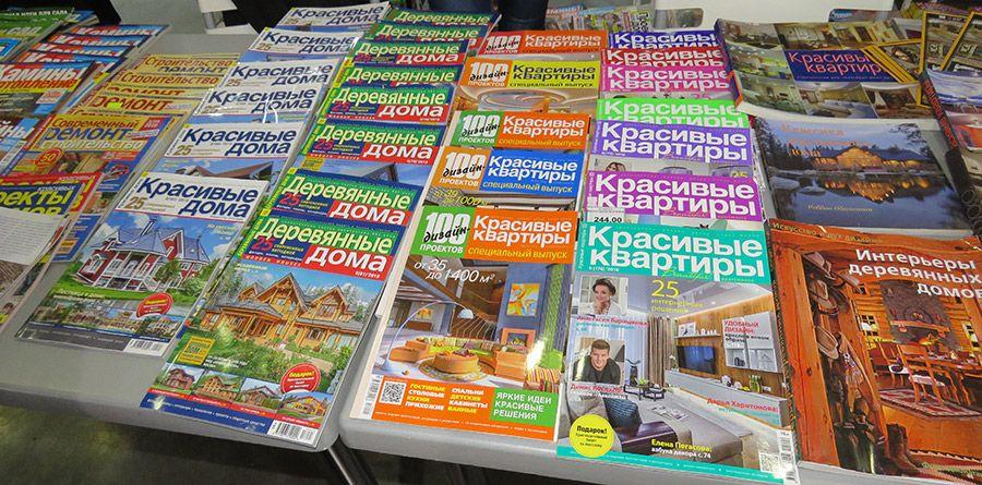 Журналы издательства